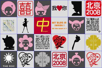 Tous les designs de ZhongArt, boutique de t-shirt d'art graphique de Chine et du Japon