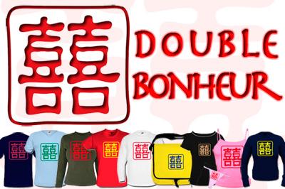 ZhongArt, Double Bonheur, Double Happiness