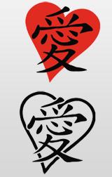 Coeur d'amour de Chine